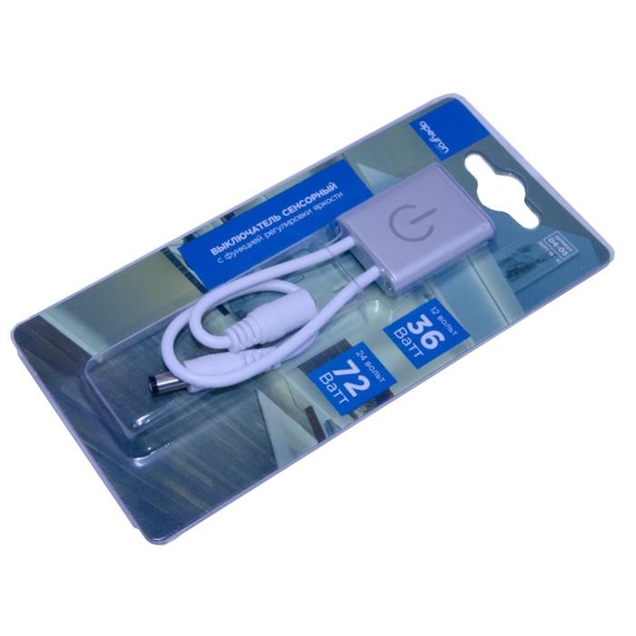 Выключатель сенсорный с диммером 04-05, 12В/24В, 36Вт/72Вт, 3 А