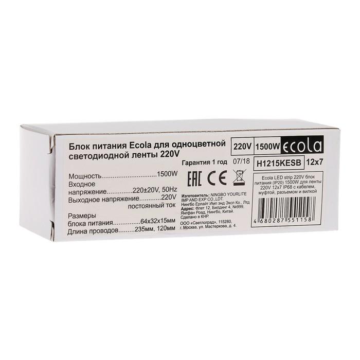 Блок питания для светодиодной ленты Ecola, 1500 Вт, 220 В, IP20, с разъемом и вилкой