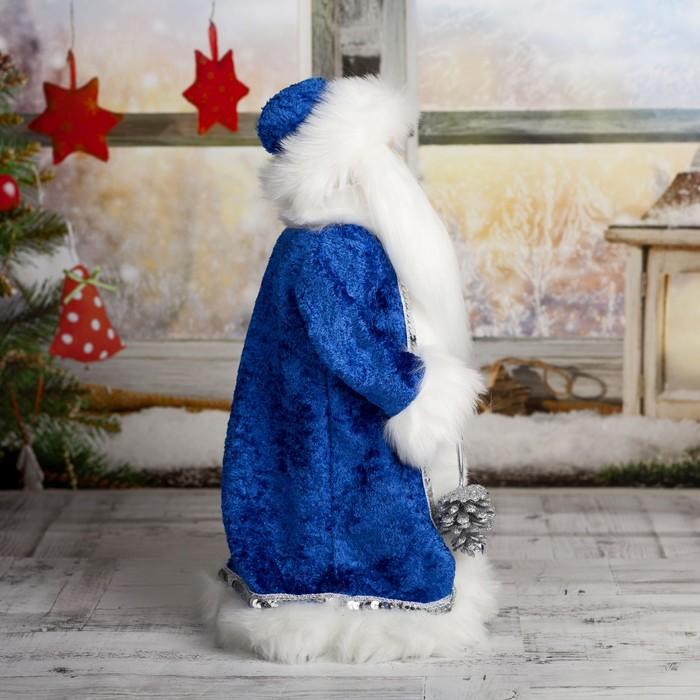 """Дед Мороз 40 см """"Шик"""" в синей шубке с мешочком, двигается, без музыки"""