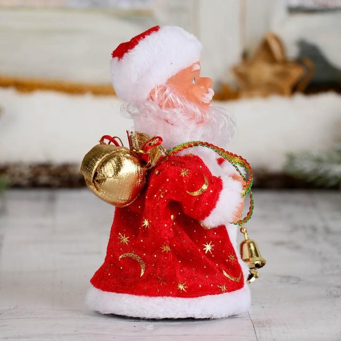 Дед Мороз, в красной шубе, с колокольчиком, с подсветкой, двигается, без музыки
