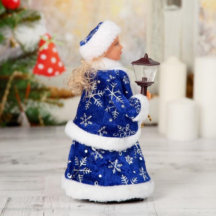 Снегурочка с фонарем, двойная синяя шубка, свет, двигается, без музыки