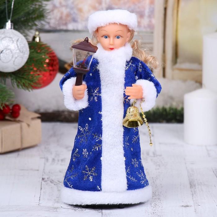 Снегурочка, в синей шубке, с фонарём, с подсветкой, без музыки, двигается