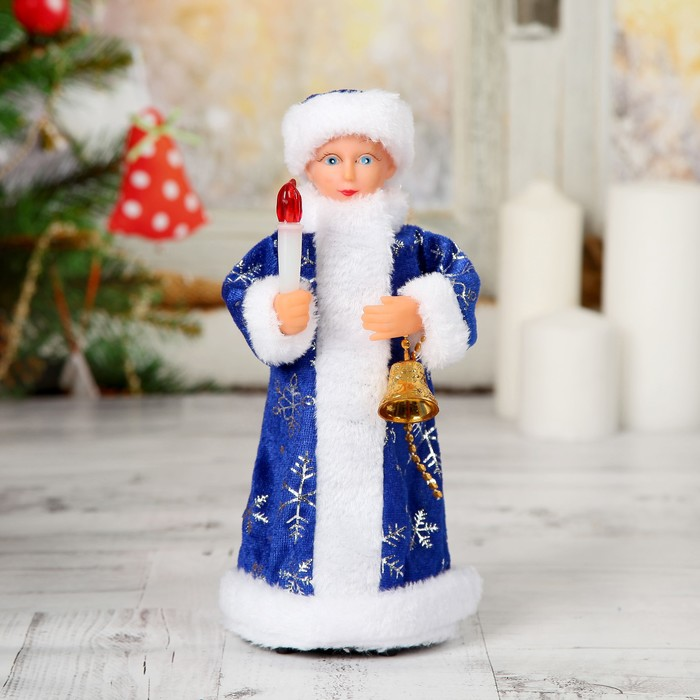 Снегурочка в синей шубке с колокольчиком и свечкой, двигается, без музыки