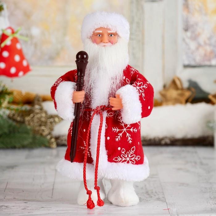 Дед Мороз, в красной шубе и валенках, с посохом, без музыки, двигается