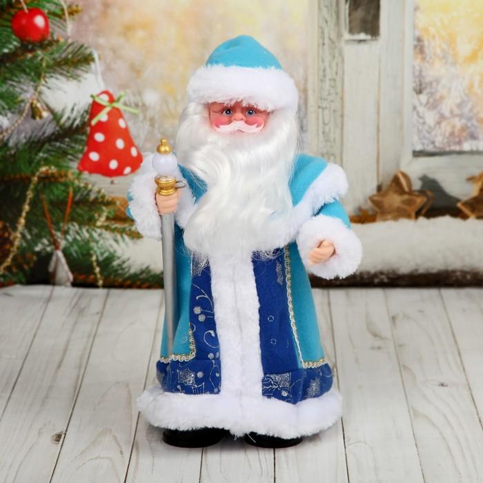 Дед Мороз, в синей шубе, с посохом