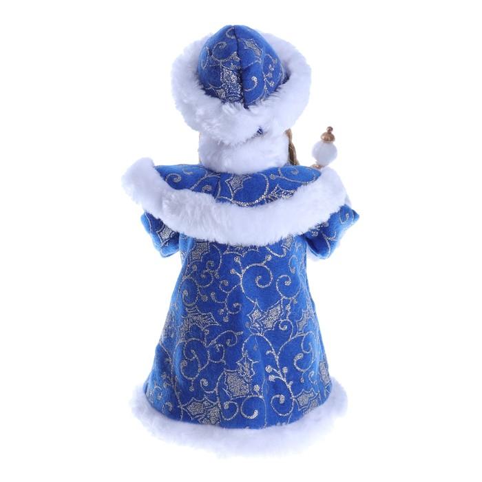 """Снегурочка """"Синяя шубка"""" 28 см, с посохом"""