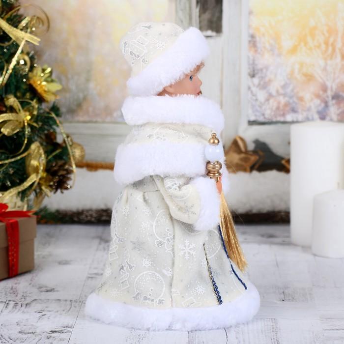 """Снегурочка """"Кремовая шубка"""" 30 см, с посохом, с подсветкой, двигается, без музыки"""