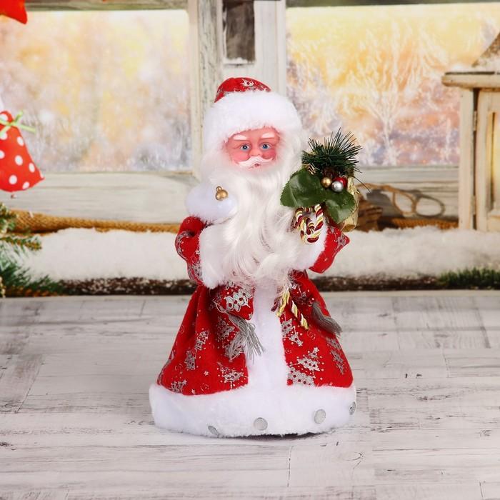 """Дед Мороз """"В красной шубке с подарками"""", 30 см, двигается, с подсветкой"""