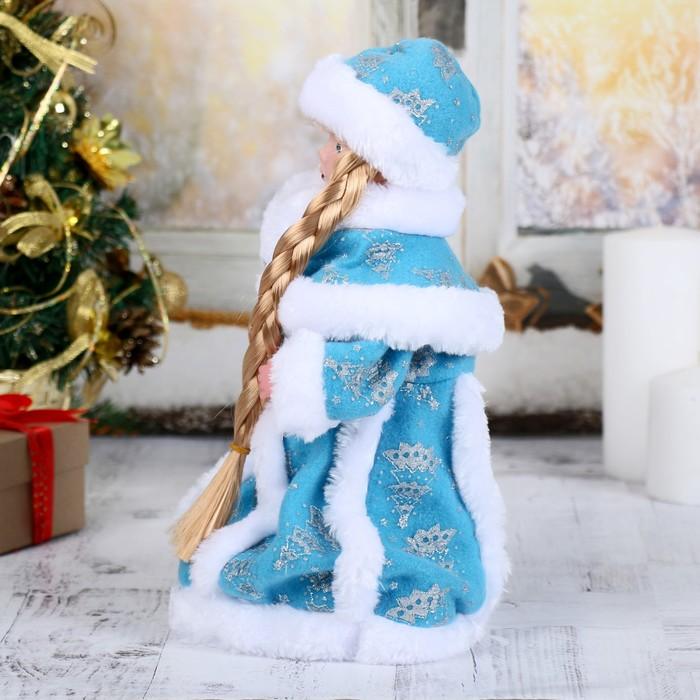 """Снегурочка """"Голубая шубка""""31 см, с посохом, с подсветкой, двигается, без музыки"""
