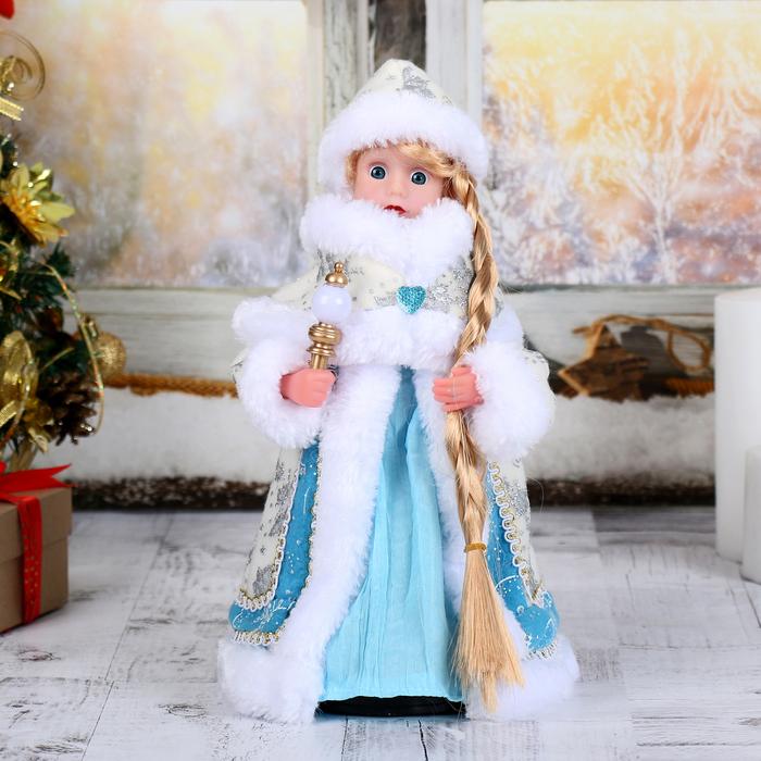 """Снегурочка """"Голубая шубка"""" 28 см, свет, двигается, без музыки"""