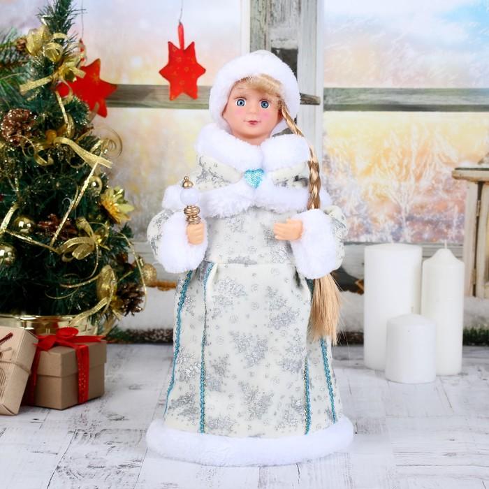 """Снегурочка """"Белая шубка"""" 40 см, с посохом, с подсветкой, двигается, без музыки"""