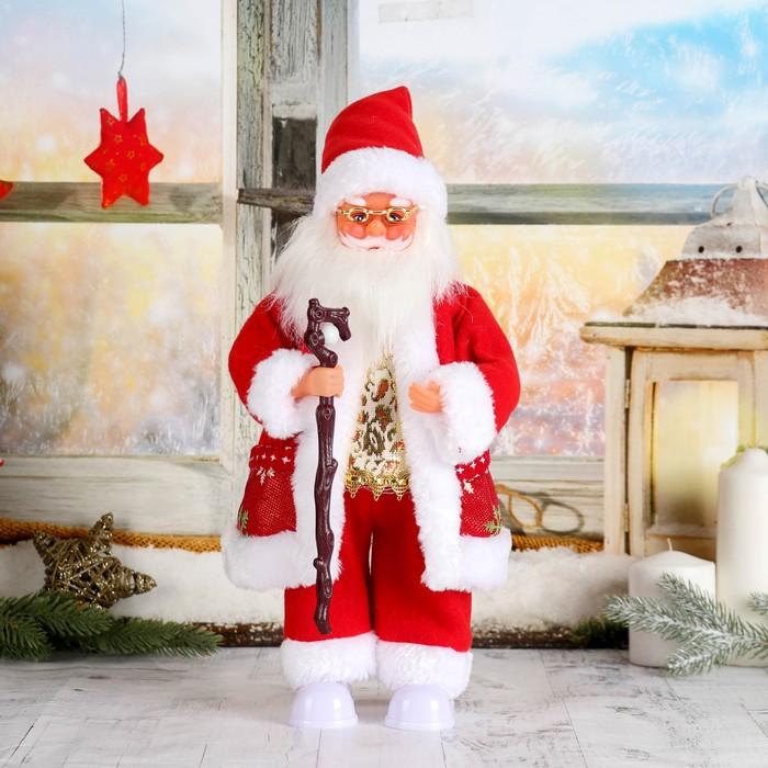 Дед Мороз, в очках, в валенках и красной шубке, без музыки, двигается, с подсветкой