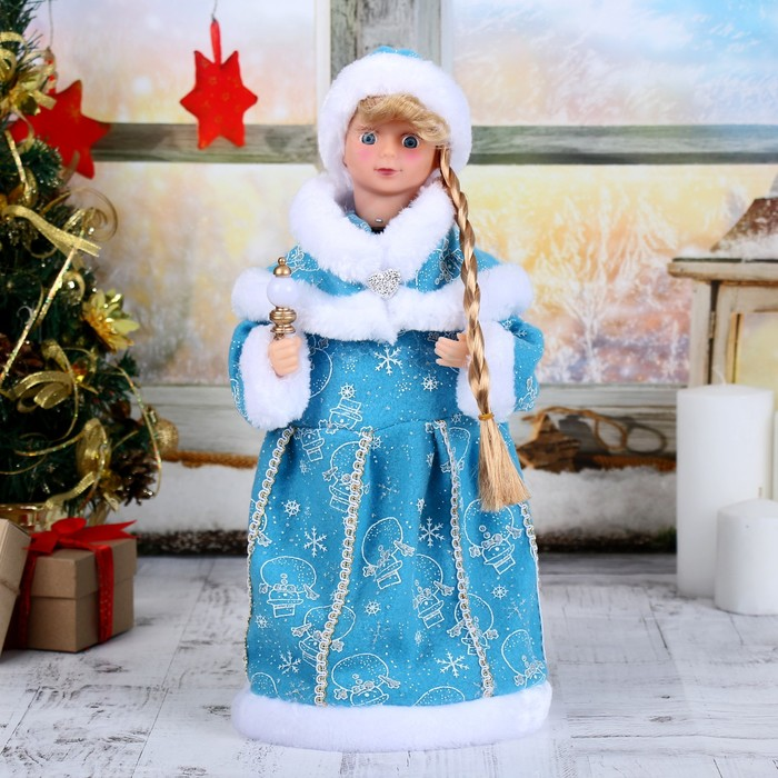 """Снегурочка """"Голубая шубка"""" 40 см, с посохом, с подсветкой, двигается, без музыки"""