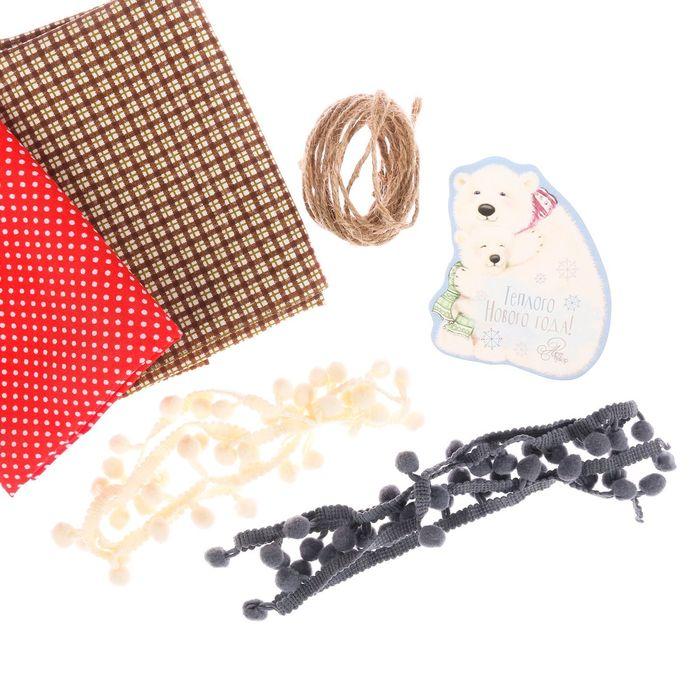 Гирлянда новогодняя мягкая «Носочки с подарками», набор для шитья, 10,7 × 16,3 × 5 см