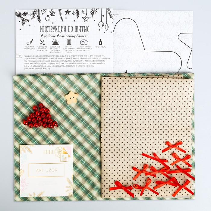 Ёлки на подставке «Уютные радости», набор для шитья, 10,5 × 16 × 5 см