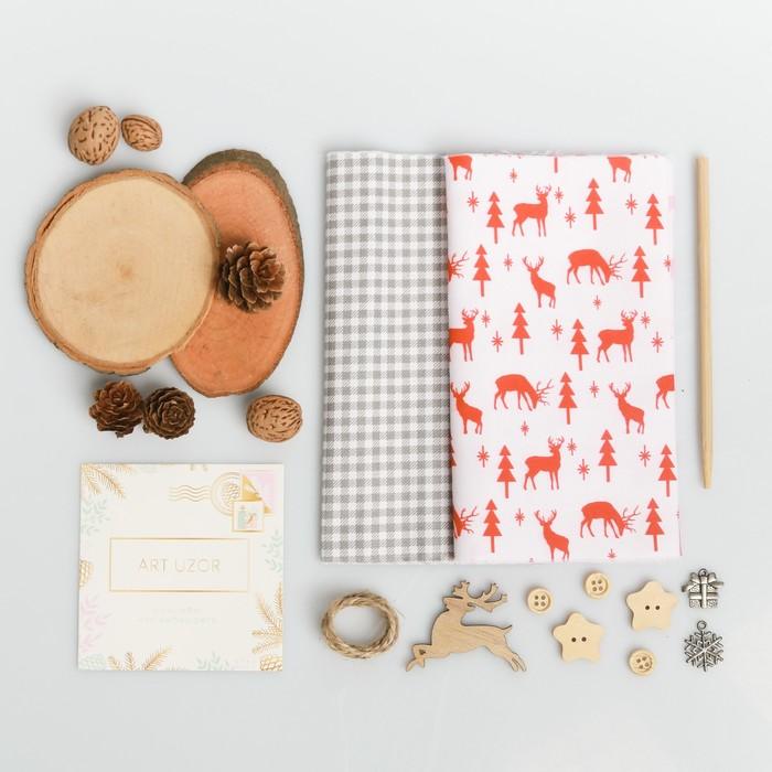 Ёлки на подставке «Зимнее утро», набор для шитья, 10,5 × 16 × 5 см