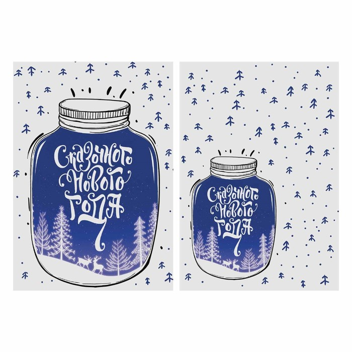 Переводки на посуду (холодная деколь) «Сказочного Нового года», 12 × 14 см