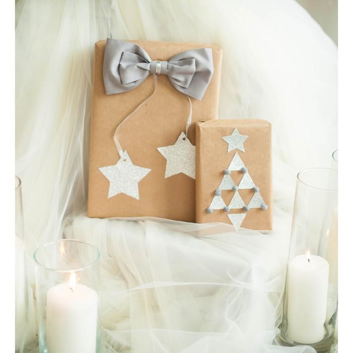 Декор для упаковки подарков «Снежная ночь», набор для шитья, 22 × 33 × 14 см