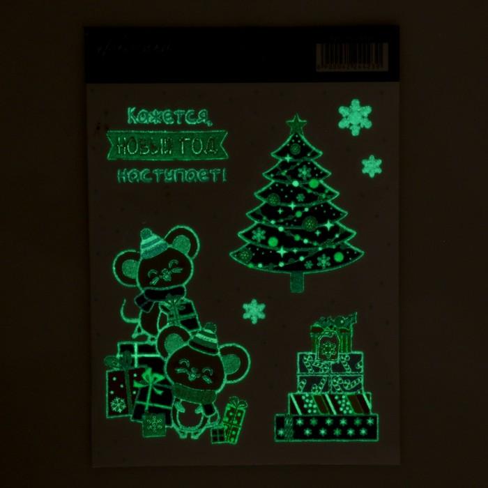 Наклейка со светящимся слоем «Новый год наступает», 10,5 х 14,8 см