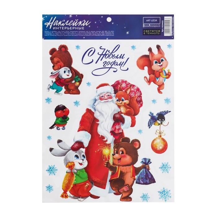 Интерьерная наклейка со светящимся слоем «Дед Мороз», 21 × 29.7 см