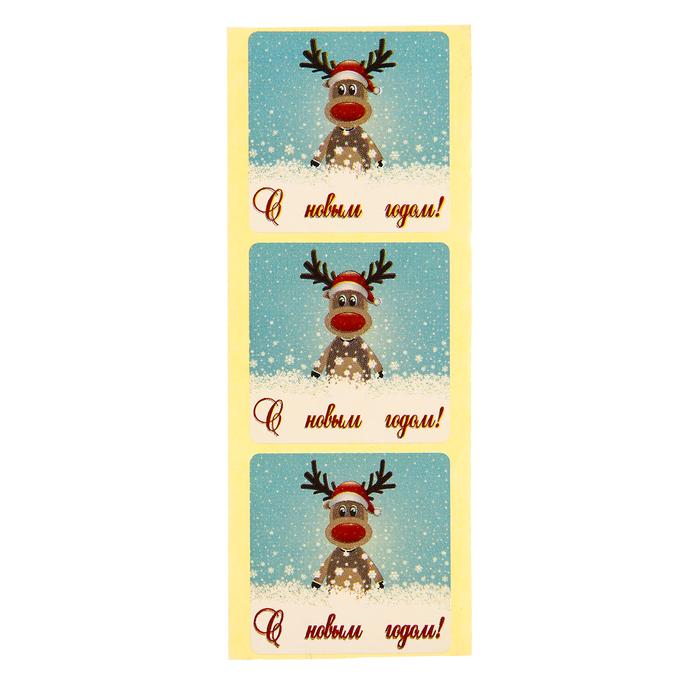 """Набор декоративных наклеек (3 шт) """"С Новым годом!"""" (олень) 4х4 см"""