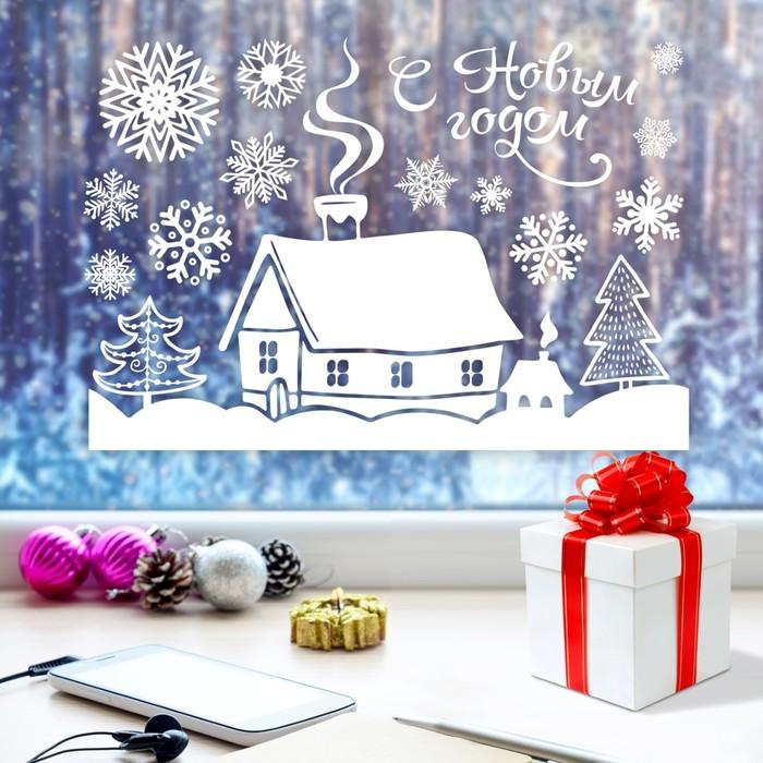 Наклейка для окон «Домашний праздник» , 33 х 50,5 см