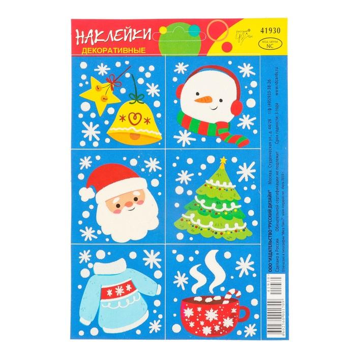 """Наклейка """"Новогодняя"""" глиттер, пластизоль, снеговик, колокольчик"""