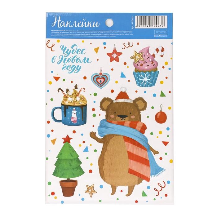 Бумажные наклейки «Чудес в Новом году», 14 х 21 см