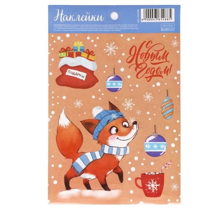 Бумажные наклейки «Зимний лисенок», 14 х 21 см