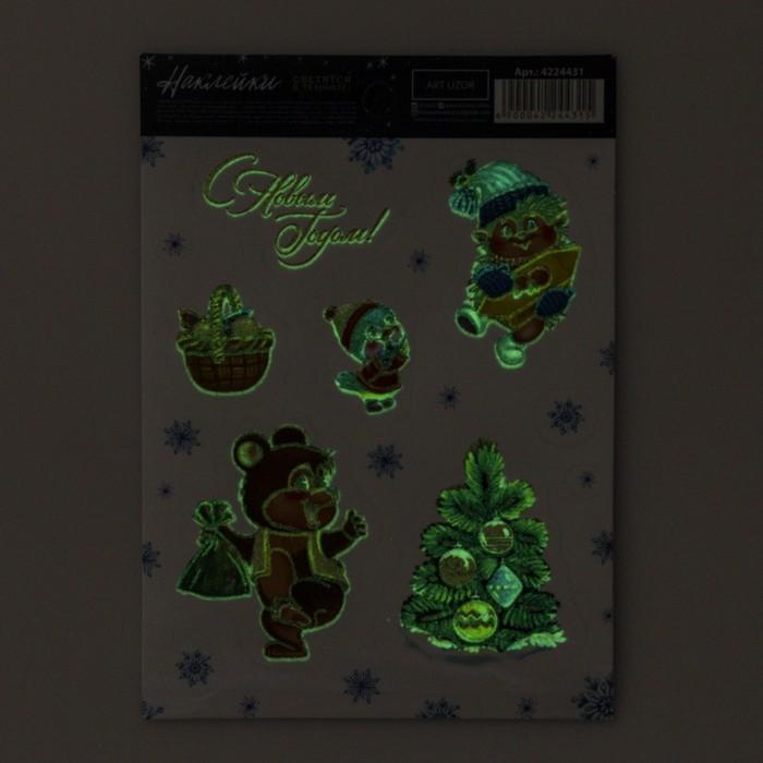 Наклейка со светящимся слоем «С Новым годом», 10.5 × 14.8 см