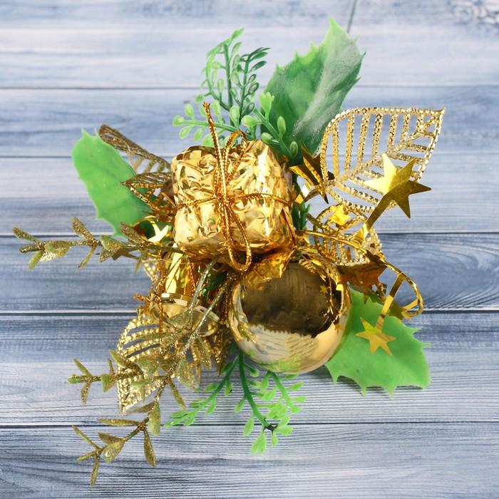 """Декор """"Зимняя сказка"""" 15 см шарик подарок зелень, золото"""