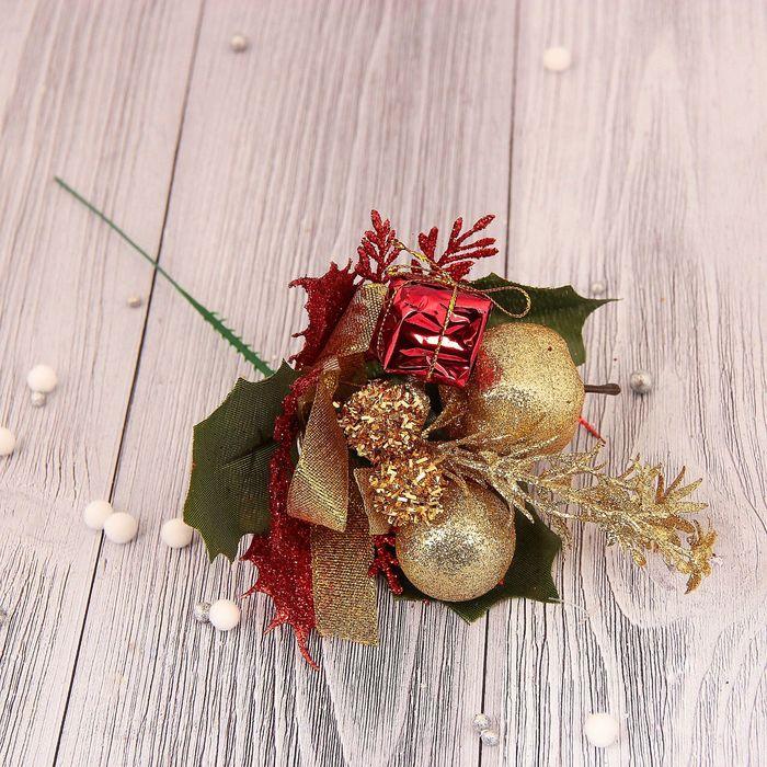 """Декор """"Зимние мечты"""" 20 см яблочки бантик золото"""