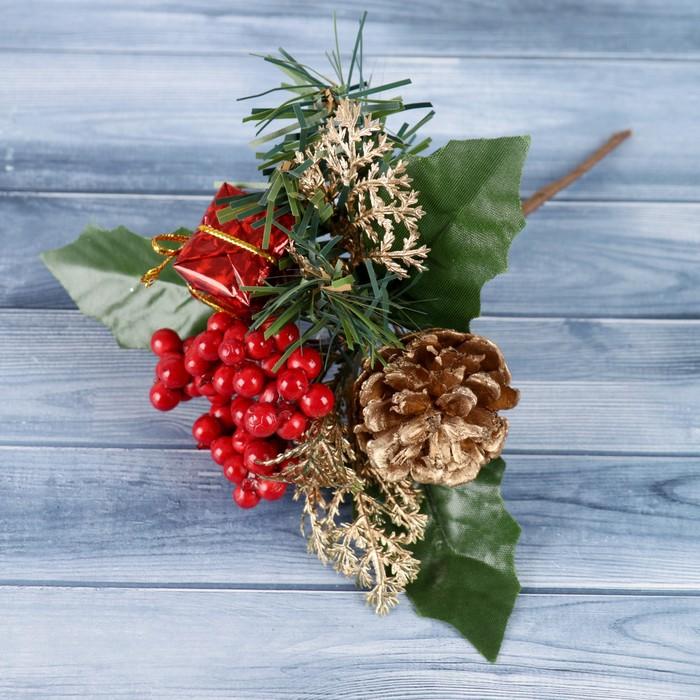 """Декор """"Зимние мечты"""" подарок, шишка, ягоды 18 см"""