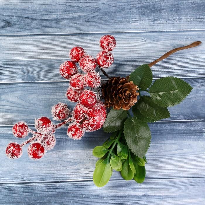 """Декор """"Зимние грезы"""" 18 см ягоды иней шишка листья"""