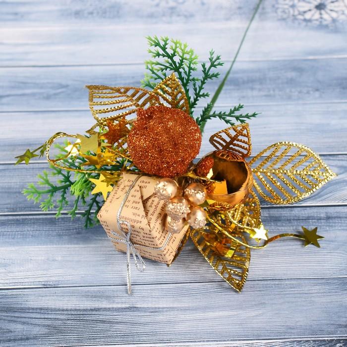 """Декор """"Зимняя сказка"""" 15 см ягоды и подарок, золото"""