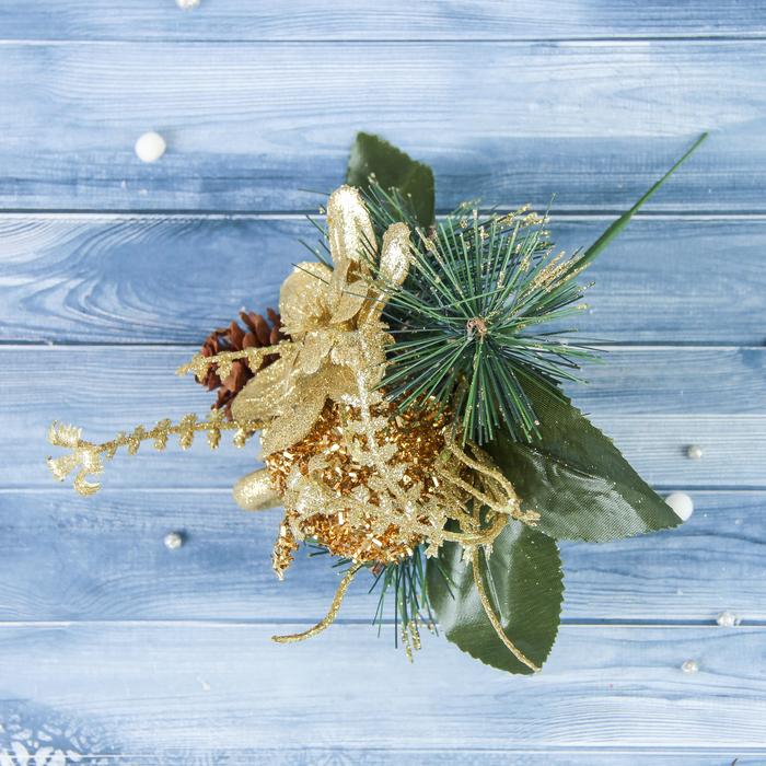 """Декор """"Зимние грезы"""" 15 см яблоко цветок шишка блеск золото"""