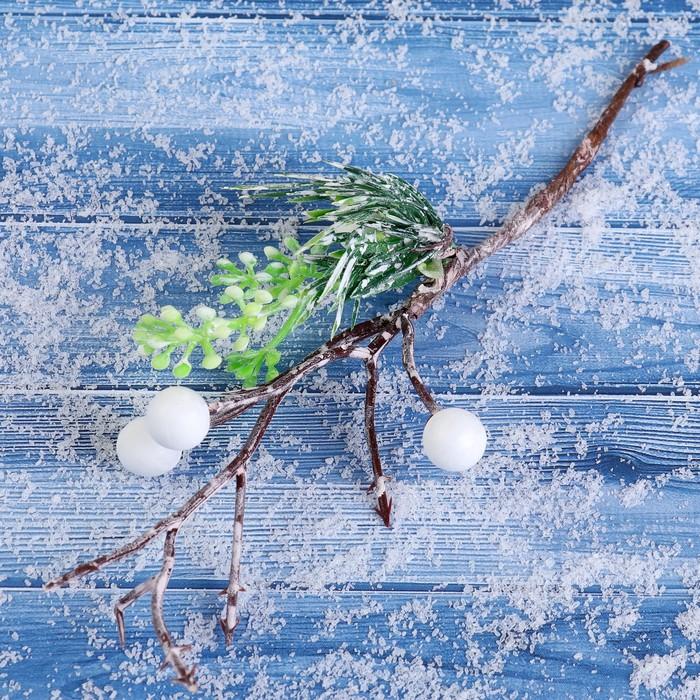 """Декор """"Зимние грезы"""" 10 см белые ягодки"""
