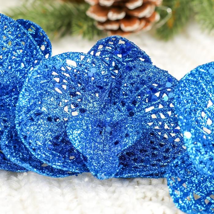 """Цветы искусственные """"Орхидея блеск"""" 60*9 см синий"""