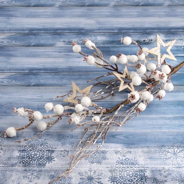 """Декор """"Зимняя магия"""" 63 см ветка с ягодами и звёздами"""