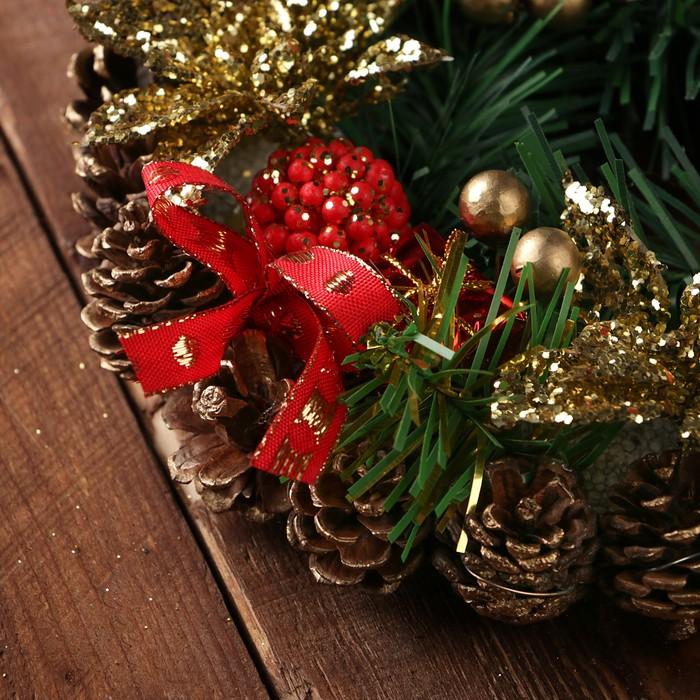 """Венок новогодний d-19 см """"Подарочек"""" с золотыми цветами"""