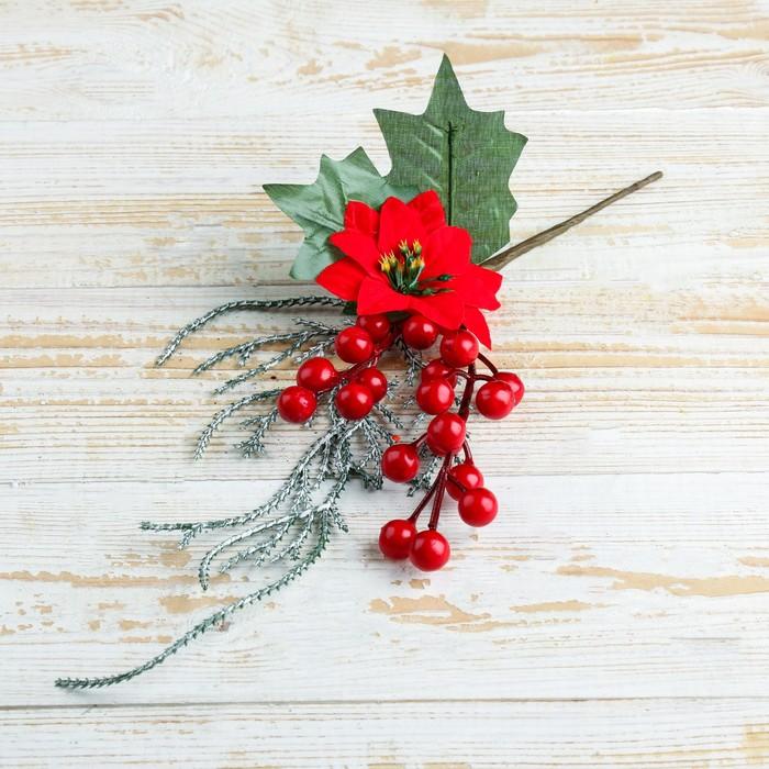 """Декор """"Зимняя магия"""" 23 см хвоя цветок ягоды"""
