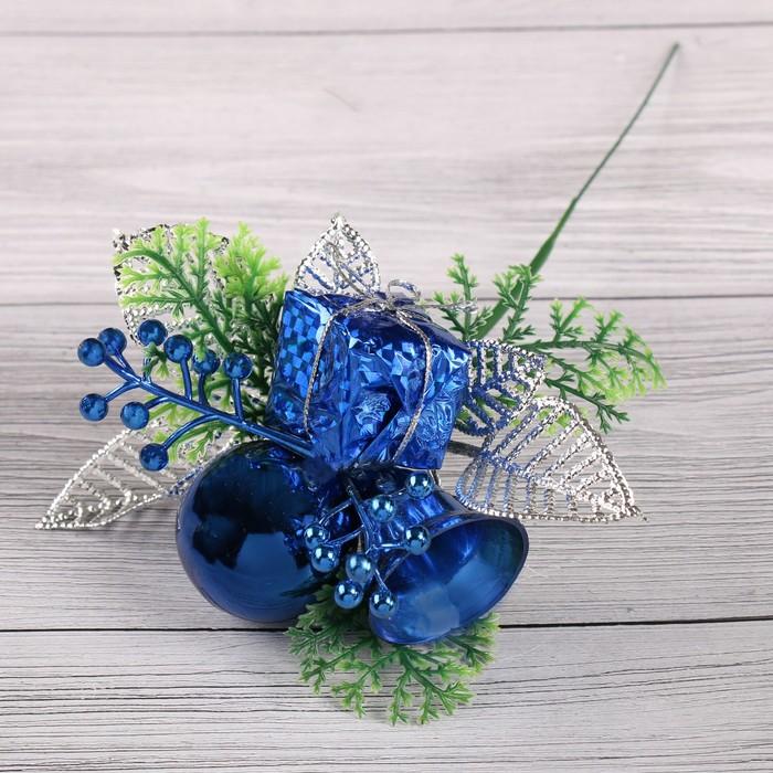 """Декор """"Зимняя сказка"""" 15 см ягодки и колокольчики, синий"""