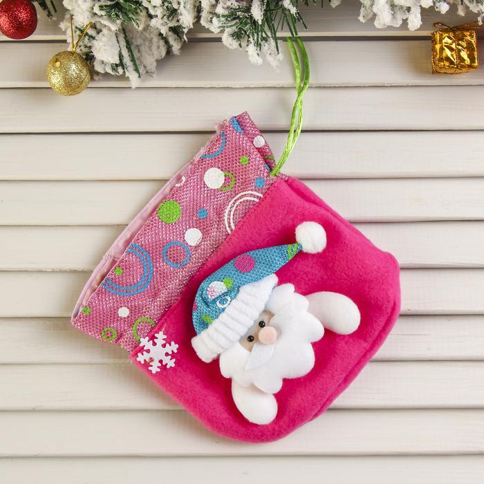 """Мягкая подвеска """"Мешочек для подарков - Дед Мороз"""" 15*16 см розовый"""