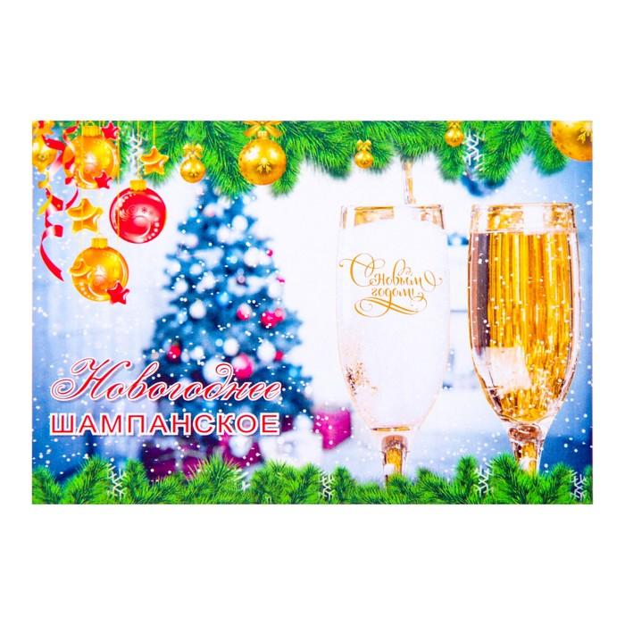 """Наклейка """"Новогоднее шампанское"""" бокалы с напитком, новогодние игрушки"""