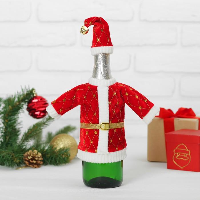 """Одежда на бутылку """"Костюм Деда Мороза"""""""