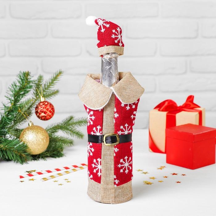 "Одежда на бутылку ""Новогодний наряд в снежинку"""