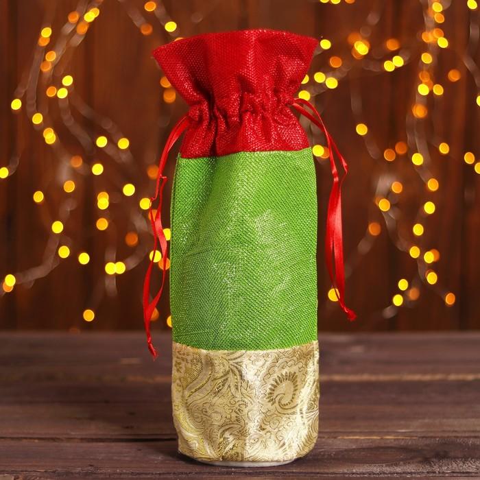"""Чехол на бутылку """"Дед Мороз с ёлочкой"""" на завязках"""