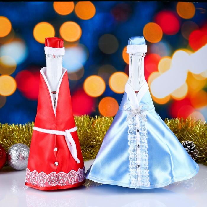 Костюм для шампанского «Дед Мороз и Снегурочка» цвет голубой и красный