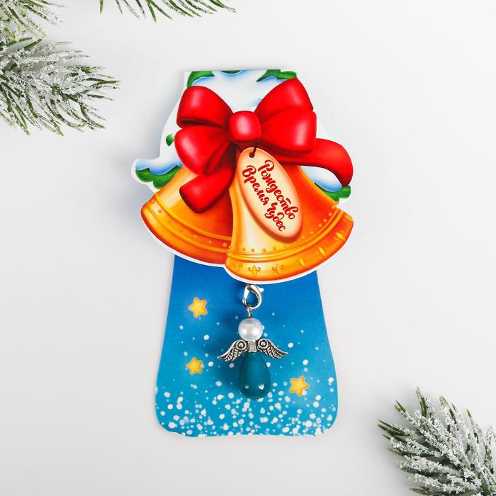 Подвеска на открытке «Рождественские колокольчики»
