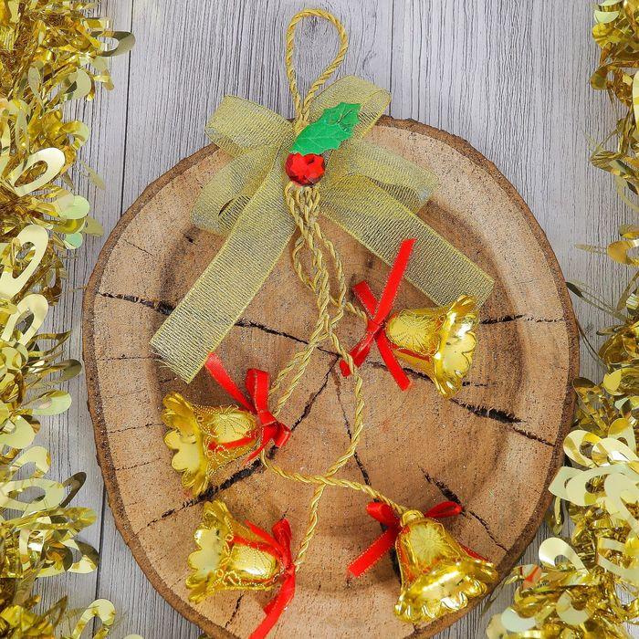 """Украшение новогоднее """"Колокольчики"""" с ягодкой, золото 18 см"""